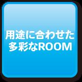 兵庫県伊丹市 宝塚市 尼崎市で収納スペースをお探しなら伊丹市西野の